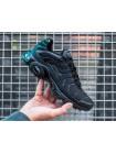 Nike Air Max Plus TN Ultra Black
