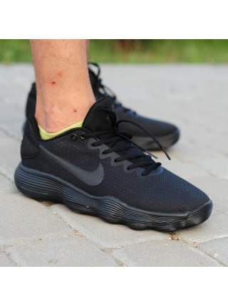 Nike Hyperdunk Low