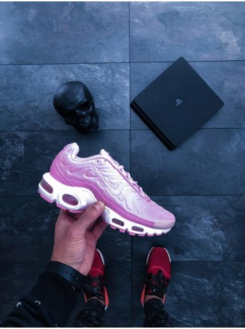 Кроссовки Nike WMNS Air Max 90 Ultra 2.0 Flyknit White