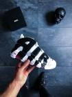 Кроссовки Nike Air More Uptempo Dark Stucco / Black / White